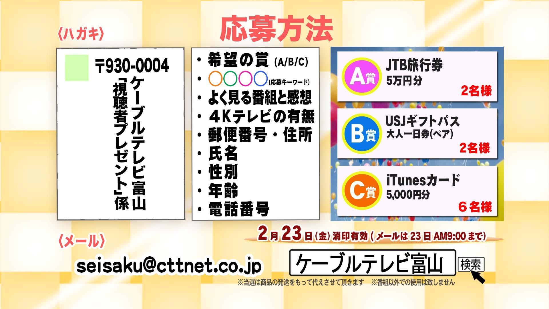 http://ctt.ne.jp/comichan/8fa3eb54f37fa307ab7e8917ef1cca29a3a8c31e.jpg