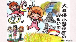 2012.9月 富山やわやわ散歩放送予定