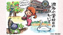 2012.11月 富山やわやわ散歩放送予定