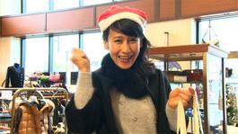 2013.12.7 とことんサンタが行く!ハッピークリスマス大作戦