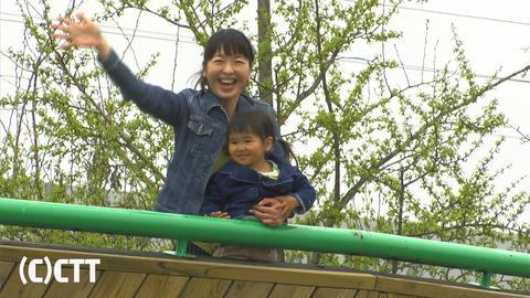 5月17日から放送 春到来!! 家族でオーライ!なおでかけ情報