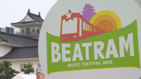 12月5日から放送 ビートラム・ミュージックフェスティバル特集