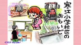 2014.7月 富山やわやわ散歩「寒江小学校区」
