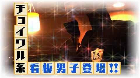 10月11日から放送 「ご飯が進む逸品」