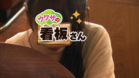 12月20日から再放送 「好感度UP!の手土産特集」