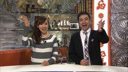 4月25日から放送 「笑顔がほころぶ雑貨特集」