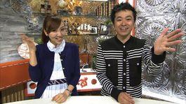 5月16日から放送 「NEW SHOP特集」