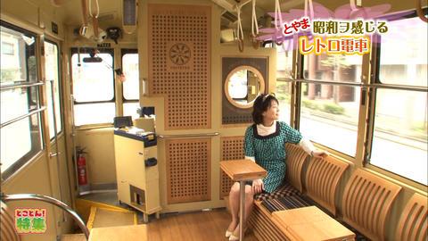 5月30日から放送 「とやま昭和ヲ感じるモノ・味・人」 「NEW SHOP」