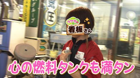 5月9日から放送 「とやま昭和ヲ感じるモノ・味・人」