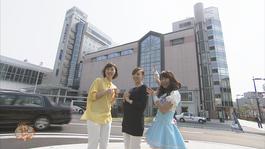 5月23日から放送 「マリエとやま特集」