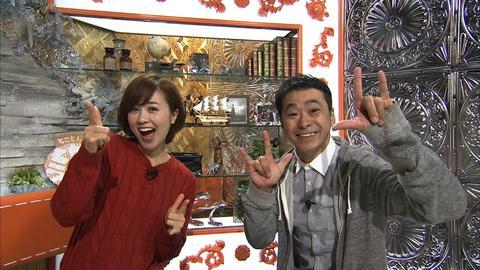 6月20日から放送 「初夏のワクワク体験!」