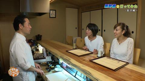7月25日から放送 「新幹線de行ってみた 金沢編」