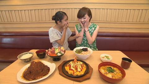 8月15日から放送 「三井アウトレットパーク小矢部特集 前編」