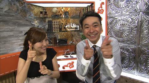 9月5日から放送 「旬!スポーツ!芸術!!秋を楽しむ!!」