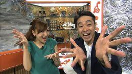9月12日から放送 「心も体も元気にランチ!!」