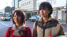 1月1日から放送 「北陸新幹線deすごろくしてみた 新春SP」