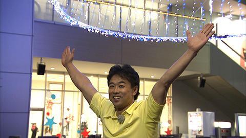 12月5日から放送 第9回グランドプラザde体操してみた
