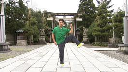 1月2日から放送 第10回日枝神社de体操してみた