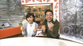 12月5日から放送 「幹事さん必見!! 宴会鍋特集」