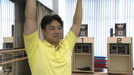 2月6日から放送 第11回富山県総合体育センターde体操してみた
