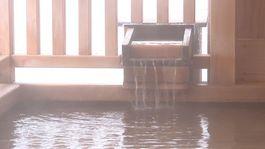 2月27日(土)から放送 「県内日帰り温泉」