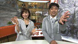 3月26日(土)から放送 「こちら○○専門店です」