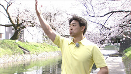 4月9日(土)から放送 第13回松川べりde体操してみた