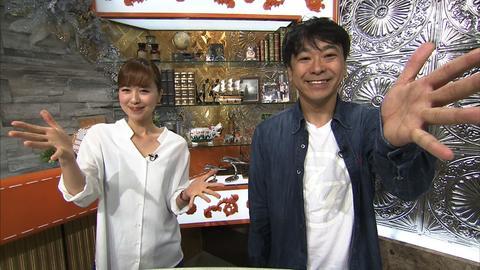 6月18日(土)から放送 「思わず撮りたくなる フォトジェニックな店!」