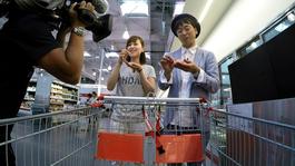 7月23日(土)から放送 「放送300回記念 コストコ射水倉庫店に行ってみた」