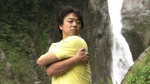 8月6日(土)から放送 第17回称名滝de体操してみた