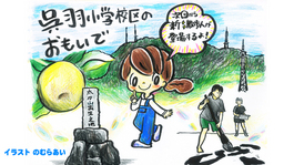 2016.8.27 富山やわやわ散歩