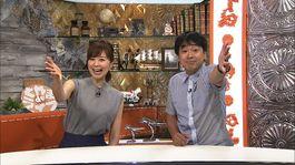 8月27日(土)から放送 「特集!ミシュラン星まつり」