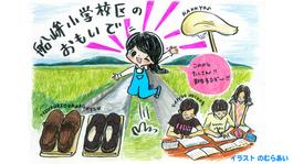 2016.9.24 富山やわやわ散歩