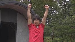 10月1日(土)から放送 第19回まんだら遊苑de体操してみた
