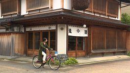 10月29日から放送 「岩瀬をサイクリング」「本を楽しめる個性派スポット」