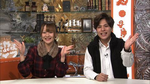 11月19日から放送 「秋のほくほくスイーツ特集」