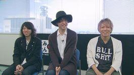1月7日(土)から放送 「ROGUE PLANET」