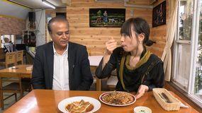 12月3日から放送 「富山で味わえる多国籍料理」
