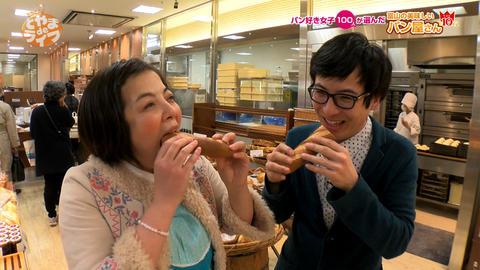 富山市内の美味しいパン屋さんベスト10
