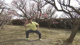 3月4日(土)から放送 第24回内山邸de体操してみた