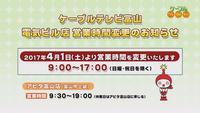 HP03jyohokyoku00000001.jpg