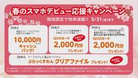 HPjyoho5_4.jpg