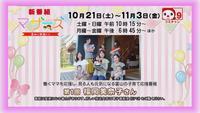 jyoho10_3.jpg
