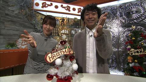 山崎サンタのHAPPYクリスマス大作戦
