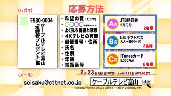 000_応募方法テロップ(第2回).jpg