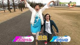 厳選!富山のニューフェイス 噂のラーメンを制覇せよ!