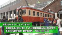 糸魚川02.jpg