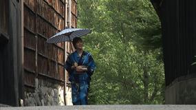 夏にいきたい ルンルン!岐阜レトロ旅