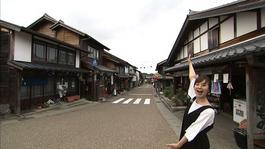 夏にいきたい ルンルン!岐阜レトロ旅&富山のパワースポットめぐり