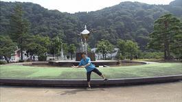 8月4日から放送 第40回 庄川水記念公園de体操してみた